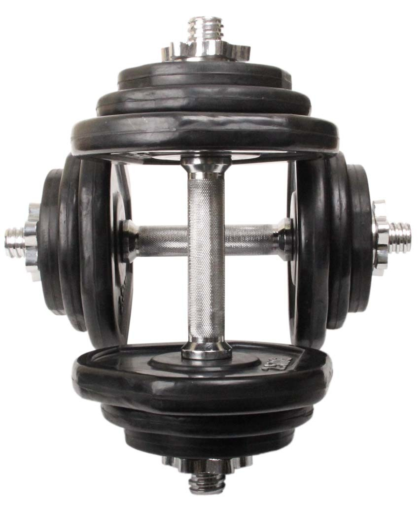 Fitquip 20kg Rubber Dumbbell Kit