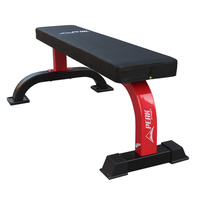 Peak Flat Weight Bench